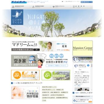株式会社マンションセンターの画像